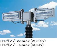 LED-SPタイプ